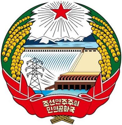 Emblem North Korea